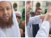 """قبل القبض عليه .. شاهد :  """"العراقي""""  وهو يدعي المعجزات بـ """"قراءة القرآن"""" وإعادة  البصر لزائر في المسجد النبوي!"""