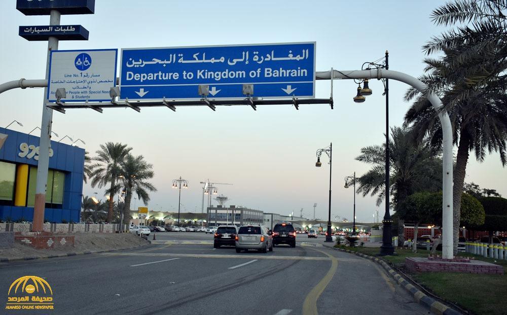 تعليق السفر باستخدام بطاقة الهوية الوطنية عبر جسر الملك فهد للسعوديين ومواطني مجلس التعاون مؤقتاً