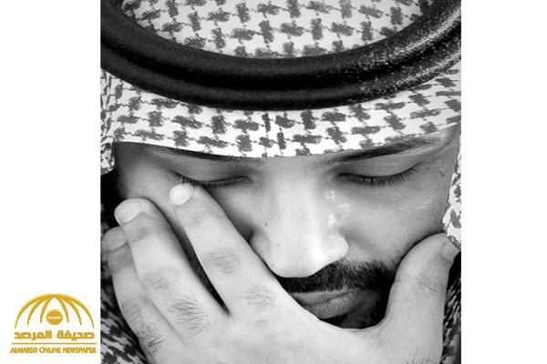شاهد : ولي العهد يذرف دمعته حزناً على فراق الأمير  طلال بن سعود