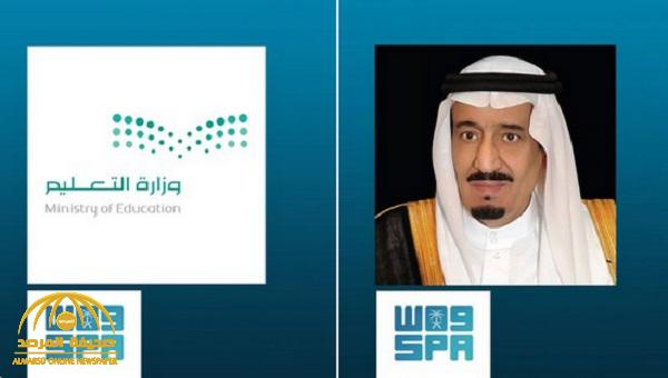 صدور موافقة خادم الحرمين على تشكيل أول مجلس لشؤون الجامعات في المملكة