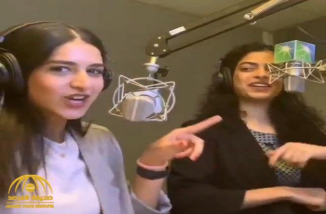 شاهد .. مذيعتان سعوديتان تتحدثان  الإنجليزية بطلاقة عبر إذاعة أرامكو في الظهران