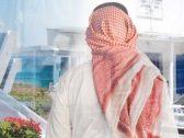 """""""زوَّج أخا لأخته"""".. """"مزور سعودي"""" يرتكب جرائم صادمة في الكويت!"""