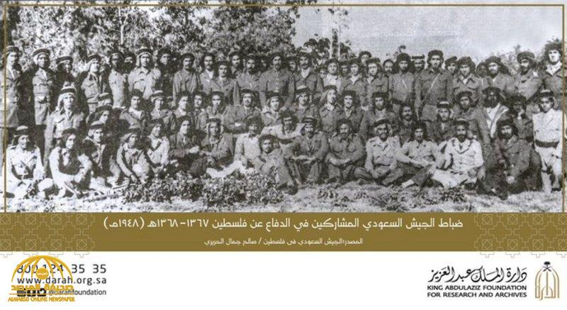 شاهد …صورة نادرة لضباط الجيش السعودي المشاركين في الدفاع عن فلسطين  .. والكشف عن تاريخ  التقاطها !