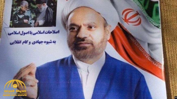 """أغرب شعار لـ""""مرشح"""" في انتخابات إيران …""""إشباع حلال للغرائز الجنسية""""!"""