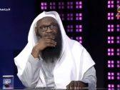 """بالفيديو .. الكلباني : أنا ضد مكبرات الصوت الخارجية بالمساجد .. والعباءة ليست شرطاً """".. وهذا رأيه في الحجاب والنقاب!"""