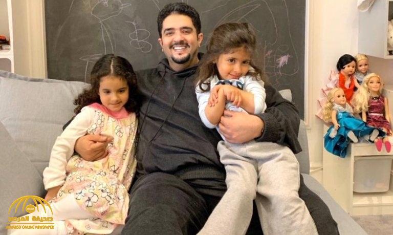 شاهد .. صورة حديثة للأمير عبد العزيز بن فهد برفقة بناته