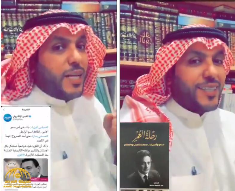"""بالفيديو .. مؤرخ كويتي يكشف : """" هل شارك الرئيس الراحل حسني مبارك في تحرير الكويت مقابل إسقاط ديون مصر ؟"""""""
