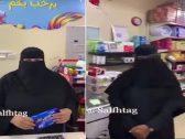 شاهد : 3 شقيقات يفتتحن بقالة ويوصلن الطلبات بأنفسهن بالرياض .. وبعد انتشار الفيديو كانت المفاجأة !