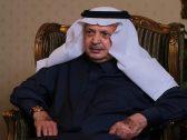 """شاهد .. أحدث صورة للأمير """"عبدالإله بن عبدالعزيز"""" مع ابنائه"""