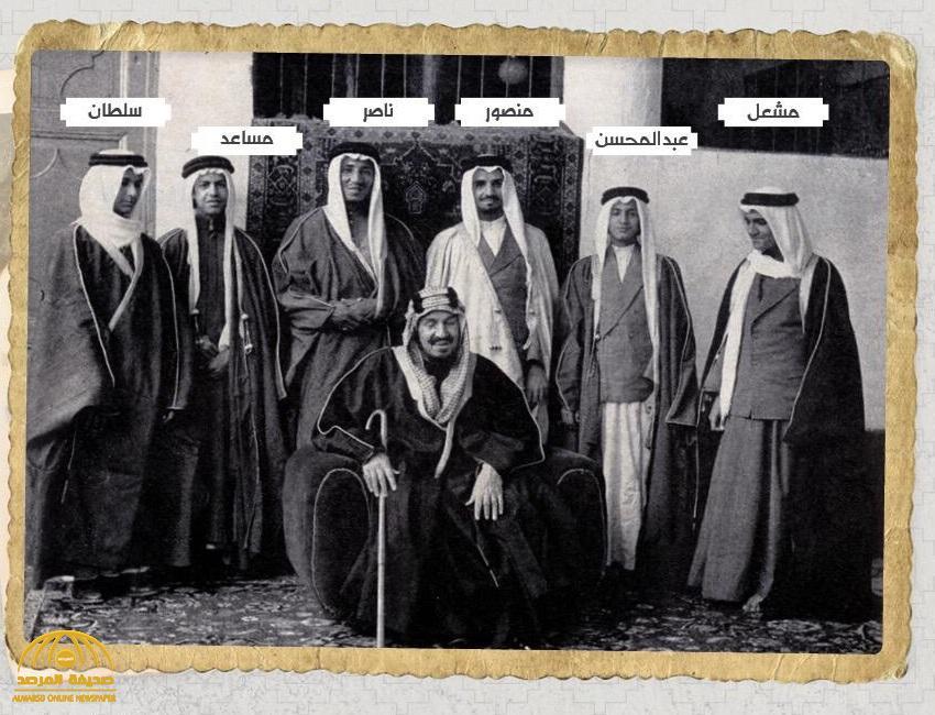 شاهد .. صورة تاريخية نادرة  للملك المؤسس و6 من أبنائه .. والكشف عن تاريخها وما قالته مجلة أمريكية عند نشرها !