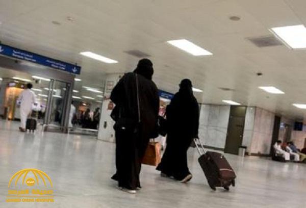 تعرف على استثناءات قرار المملكة بشأن اعتماد الجواز بدلاً من بطاقة الهوية الوطنية للسفر عبر دول الخليج