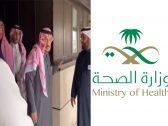 """أول إجراء لـ""""صحة الرياض"""" بشأن مستشفى عفيف .. بعد أسبوعين من زيارة أمير المنطقة"""