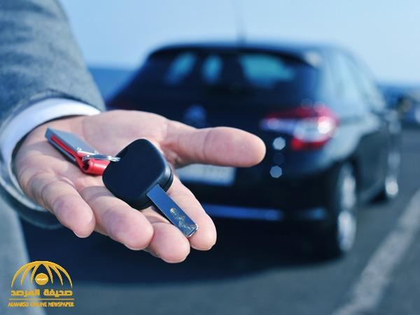 """""""هيئة النقل"""" توضح حقوق مستأجر السيارة .. وتنصح بالإبلاغ عن المؤجر في هذه الحالة!"""