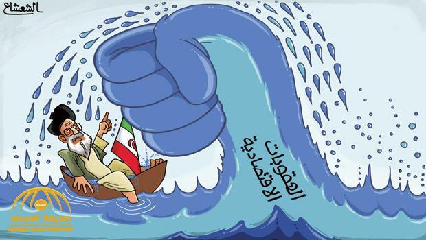 شاهد .. أبرز كاريكاتير الصحف اليوم الأحد
