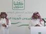 """بالفيديو.. متحدث """" الصحة """" يكشف عن إمكانية عزل أحياء في الرياض لوقف انتشار فيروس كورونا"""