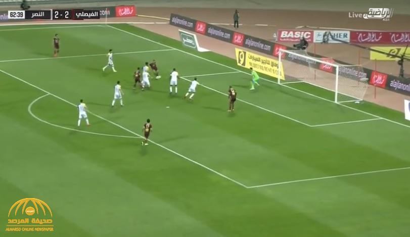 بالفيديو : النصر يسقط في فخ الفيصلي.. ويفقد 3 نقاط هامة !