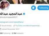 """""""طز في الفن """" .. الفنان عبد المجيد عبدالله يفاجئ متابعيه بإغلاق حسابه على """"تويتر"""""""
