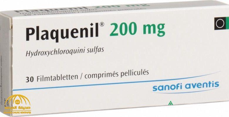 """شركة """" سانوفي"""" الفرنسية تعلن """"رسميا"""" عن توفر  دواء """"بلاكنيل"""" لمعالجة 300 ألف مصاب بكورونا"""