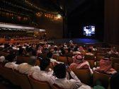 بسبب كورونا … السعودية تعلن إغلاق دور السينما حتى إشعار آخر