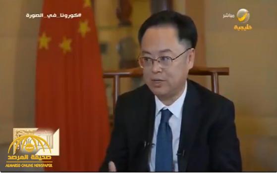 بالفيديو .. السفير الصيني في السعودية يعلق على أصعب سؤال: هل كورونا سلاح بيولوجي موجه إلى الصين من دول أخرى؟