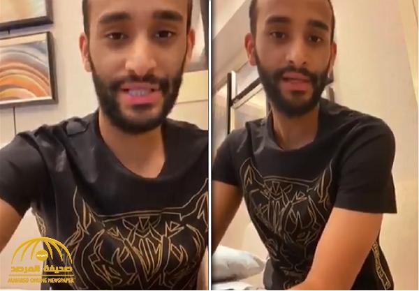 """فيديو.. أول تعليق للاعب الهلال """"عبدالله عطيف"""" من داخل الحجر الصحي في الرياض  !"""