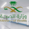 """فيديو..  """"متحدث الصحة"""" يكشف عن حجم الطاقة الاستيعابية في مستشفيات المملكة"""