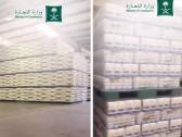 بعد تفشي كورونا في العالم .. التجارة تكشف عن حجم المخزون الغذائي في المملكة !- فيديو