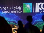 الكشف عن سعر إغلاق سهم أرامكو اليوم الثلاثاء !