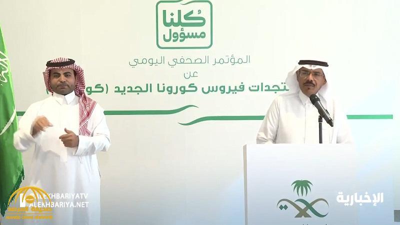 الصحة السعودية  : 205 حالات جديدة مصابة وحالة وفاة  بفيروس كورونا – فيديو