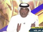 """بالفيديو : """"الفراج """" يكشف عن قرار محتمل بشأن الدوري بسبب فيروس كورونا !"""