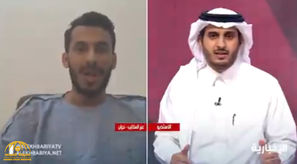 "مواطن يكشف تفاصيل إصابته بـ ""كورونا"" بعد حضوره عزاء في نجران !- فيديو"