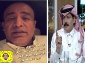 """الطريقي يهاجم وليد الفراج  ويصفه """"بالجاهل """" بعد مقطع اتهامه للمطالبين بإيقاف الدوري بالانتهازية !"""