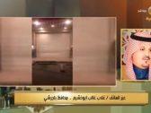 بالفيديو .. الكشف عن مفاجأة صادمة بشأن الوافد الذي ضُبط يبصق على عربات المتسوقين في بلجرشي