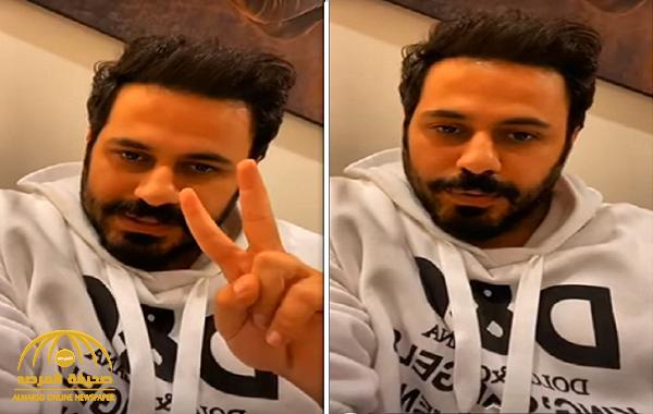 """من داخل الحجر الصحي .. شاهد: الفنان الكويتي """"عبدالله بوشهري"""" يكشف كيف تنبأ بـ """"كورونا"""" قبل عامين !"""