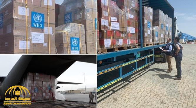 """مدير منظمة الصحة العالمية يوجه رسالة للسعودية بعد نقل مساعدات طبية لمواجهة انتشار  """"كورونا"""" في اليمن"""