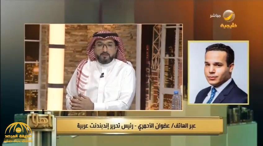 بالفيديو : الأحمري يكشف عن مبالغ صادمة يطلبها مشاهير التواصل لتغطية مشروع وطني أو الحديث عن إنجاز حكومي