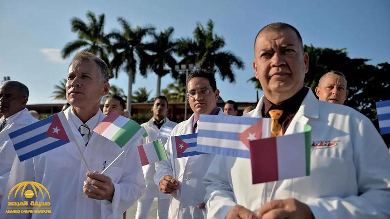 """أرسلت إليها فريقًا طبيا.. هل تنقذ """"كوبا"""" إيطاليا من فيروس كورونا بخبراتها ؟"""