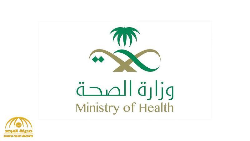الصحة السعودية تعلن تسجيل 133 إصابة جديدة بكورونا ووفاة ثاني حالة بالفيروس