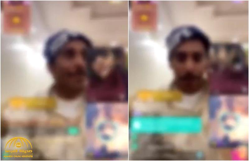 القبض على شاب ظهر في فيديو يتحرش بالأطفال في المملكة