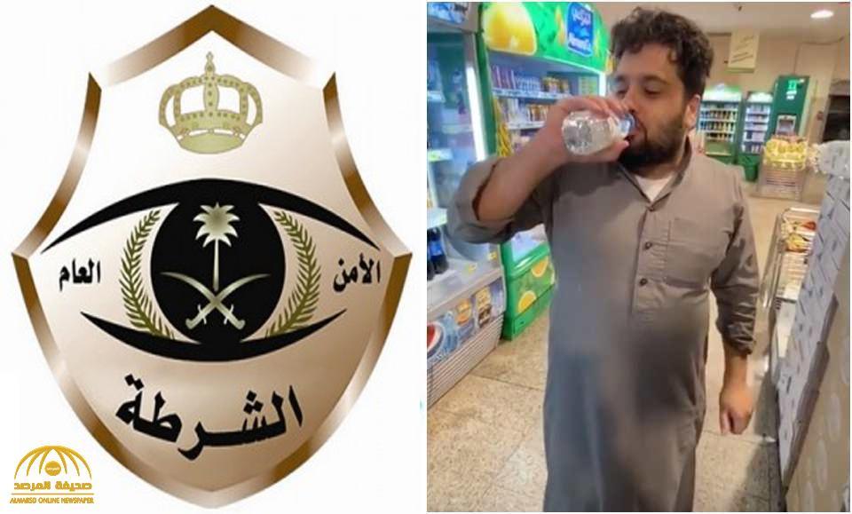 القبض على الشاب الذي ظهر في فيديو يشرب من زجاجة مياه وأعادها للصندوق داخل متجر