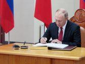 بعد معارضة شخص وحيد ضد القرار .. بوتين يوقع قانونًا جديدًا للبقاء في السلطة حتى عام 2036