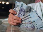 """مواطنون يطالبون البنوك بتأجيل أقساط القروض لتخفيف أعباء كورونا : """" المصاب واحد"""""""