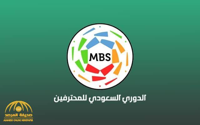 إيقاف الدوري السعودي حتى 9 إبريل بعد ديربي الرياض