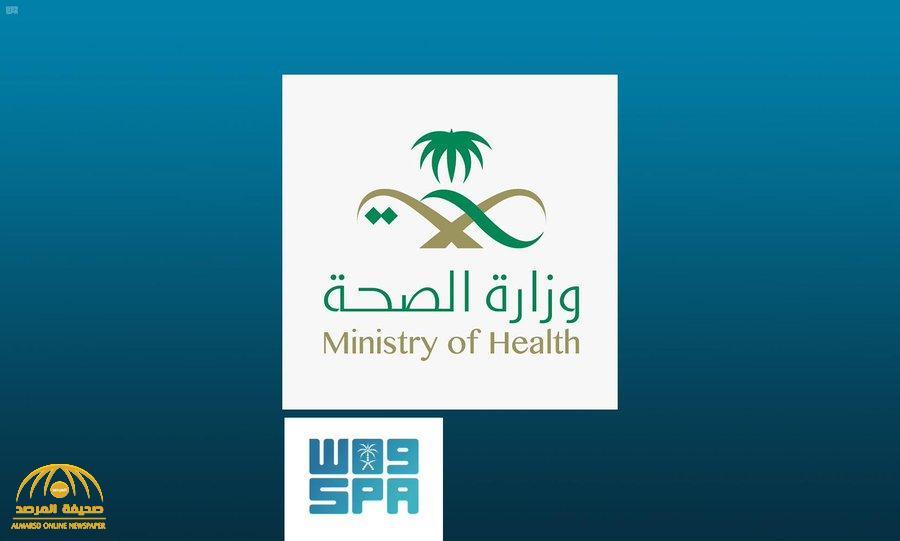 الصحة السعودية تعلن عن  تسجيل 15 حالة إصابة جديدة بـ فيروس كورونا وتكشف عن جنسياتهم