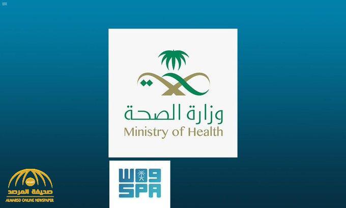 الصحة: تسجيل 48 إصابة جديدة بفيروس كورونا في المملكة