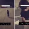 شاهد مقطع طريف:  طفل يهرب من الحجر المنزلي في المملكة ووالده يلاحقه !