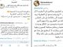 قطريون عالقون في المغرب لأكثر من 20 يوما: لم نسمع أن (القطرية) تريد أن تعيدنا إلى عائلاتنا !