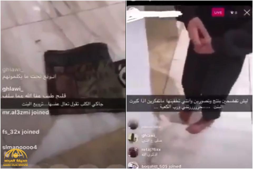 شاهد : كويتية تعنف ابنتها وتعتدي عليها وتطالبها بالانتحار!
