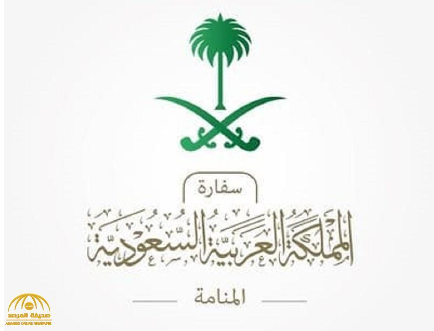سفارة المملكة في البحرين تزف خبر سار بشأن مواطنّين سعوديين أصيبا بفيروس كورونا  !