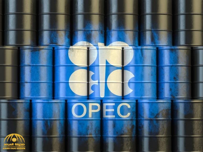"""روسيا أخطأت عندما أساءت تقدير قوة التحالف """" السعودي  الإماراتي"""" بشأن النفط"""